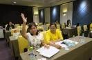 โครงการเสริมสร้างความเชี่ยวชาญด้านการจัดการเรียนการสอนเครือข่ายภาคกลาง๒