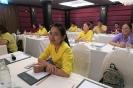 กิจกรรมเสริมสร้างการพัฒนาบุคคลและองค์กร OD_1