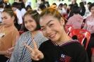 กิจกรรมต้านยาเสพติด TO BE NUMBER ONE TEEN DANCERCISE SUPHANBURI CHAMPIONSHIP 2019